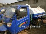 河北省吸粪车改装价格、跃达环卫机械