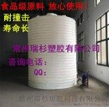 瑞杉专业生产双氧水储罐