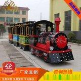 广场儿童玩具丨无轨小火车多少钱丨小火车游乐设备厂家