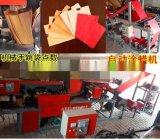 山东伟明牌精心打造的双层苹果果袋机