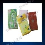 印刷 彩印PVC透明包裝盒 pvc透明塑料包裝盒印刷