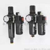 优耐供应调压过滤加油雾分离器 调压器+加油器气动工具量大价优