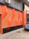 外墙氟碳铝板幕墙|氟碳喷涂外墙板|氟碳铝单板幕墙