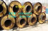 河北傲旭生产供应钢套钢蒸汽直埋保温管