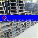 济宁槽钢规格槽钢市场价格镀锌槽钢现货槽钢理论重量