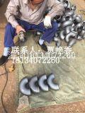 海润公司生产直销各种型号国标弯头