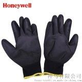 霍尼韦尔(Honeywell) 一次性蓝色丁腈手套 耐油耐酸耐磨S码 4580081-S 50付/盒