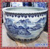 景德镇陶瓷鱼缸 现代中式装饰家居摆件 招财风水字画缸荷花大缸