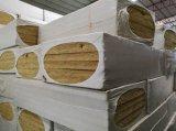供应 防火岩棉板 外墙保温岩棉板 A级岩棉板 耐热防火