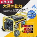 公司用8kw汽油发电机