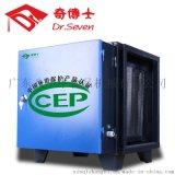 广州油烟净化器哪里有卖