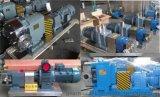 转子泵专用减速机