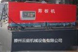 液壓剪板機4*2500 防盜門設備