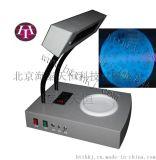 360-366nm紫外灯 大肠埃希氏菌计数器