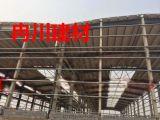 冉川钢骨架轻型楼层板大品牌交货期短,质优价廉