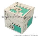 日本3M粘性砂纸FR426U