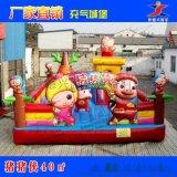 新款猪猪侠充气城堡PVC充气玩具大型室外充气游乐设备儿童充气玩具批发广场创业好项目农村小投资创业