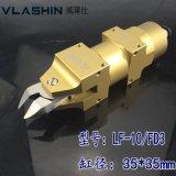 VLASHIN/威莱仕LF-10/FD3方形自动化气动剪刀,锋利耐磨气剪直销