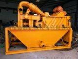 ZX-500打桩泥浆除砂器 打桩泥浆分离机 泥浆净化装置