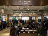 品牌折扣男装店一手货源支持当季退换货无库存压力就选格蕾斯服饰