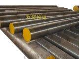 AISI S7锻造圆钢/方钢/锻件/成分 石油机械设备