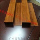 长城板包柱 氟碳漆铝单板防腐蚀 立柱装饰铝单板
