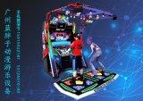 E舞成名跳舞机|手舞足蹈跳舞机|电玩城大型游戏机设备厂家