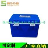 SL-18L醫藥冷藏箱