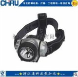 CR5130节能强光防爆头灯|JIW5130便携式安全头灯|多功能安全头灯