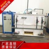 厂家直销定制二氧化氯发生器电解法包邮