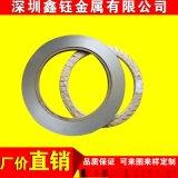 供應進口304不鏽鋼箔0.01-0.1mm 304超薄不鏽鋼帶 316高硬度不鏽鋼帶 不鏽鋼衝壓帶 不鏽鋼彈簧片