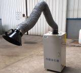单风口移动式焊烟净化器