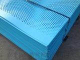 吸音板衝孔網鍍鋅打孔板不鏽鋼圓孔網