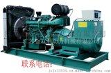 青岛厂家低价供应200KW沃尔沃发电机组