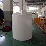 常州2000L平底加药箱 2立方塑料搅拌桶 PE加药箱源头厂家