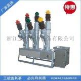 LW8-40.5系列户外六氟化硫断路器