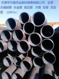 Q345B低合金钢管 锰管无缝钢管