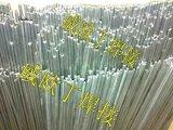 ALCU-Q303低温铜铝焊条铜铝焊丝铜铝药芯焊丝低温铝药芯焊丝