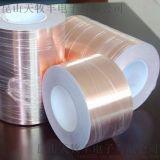供应铜箔胶带(图)——昆山天牧丰电子有限公司产品