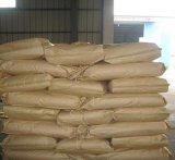 工厂直供山梨酸钾高品质 量大优惠
