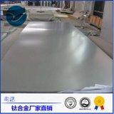 TA2純鈦板 純鈦板 化工設備用鈦 耐腐蝕鈦板 鈦板價格