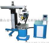 深圳广州东莞 激光焊接机 自动化光纤激光焊机 质量一流