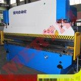 南通宣均自动化设备WE67Y(K)-125/3200数控金属板材折弯机