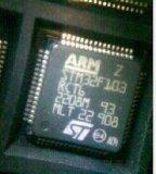 现货 意法  STM32F103RCT6