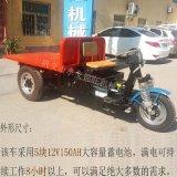 60V150AH电动拉货运输平板车配置齐全,品质有保障