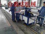 无尾料角钢生产线