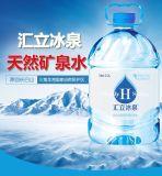 汇立冰泉 5.2L