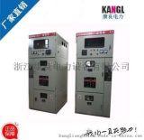 XGN66-12型固定式封闭开关设备(进线柜)
