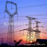 承接各种拉线铁塔 电力塔 输电线铁塔 电力钢杆塔铁塔维护 铁塔