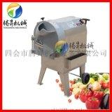 多功能蔬菜机 商用切菜机 切片机 蔬菜加工设备